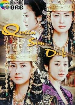 NE1BBAF-hoC3A0ng-Seon-Duk-Queen-Seon-Duk-EC84A0EB8D95EC97ACEC9995-2009