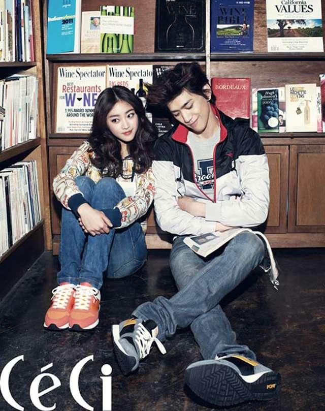 sung joon dating